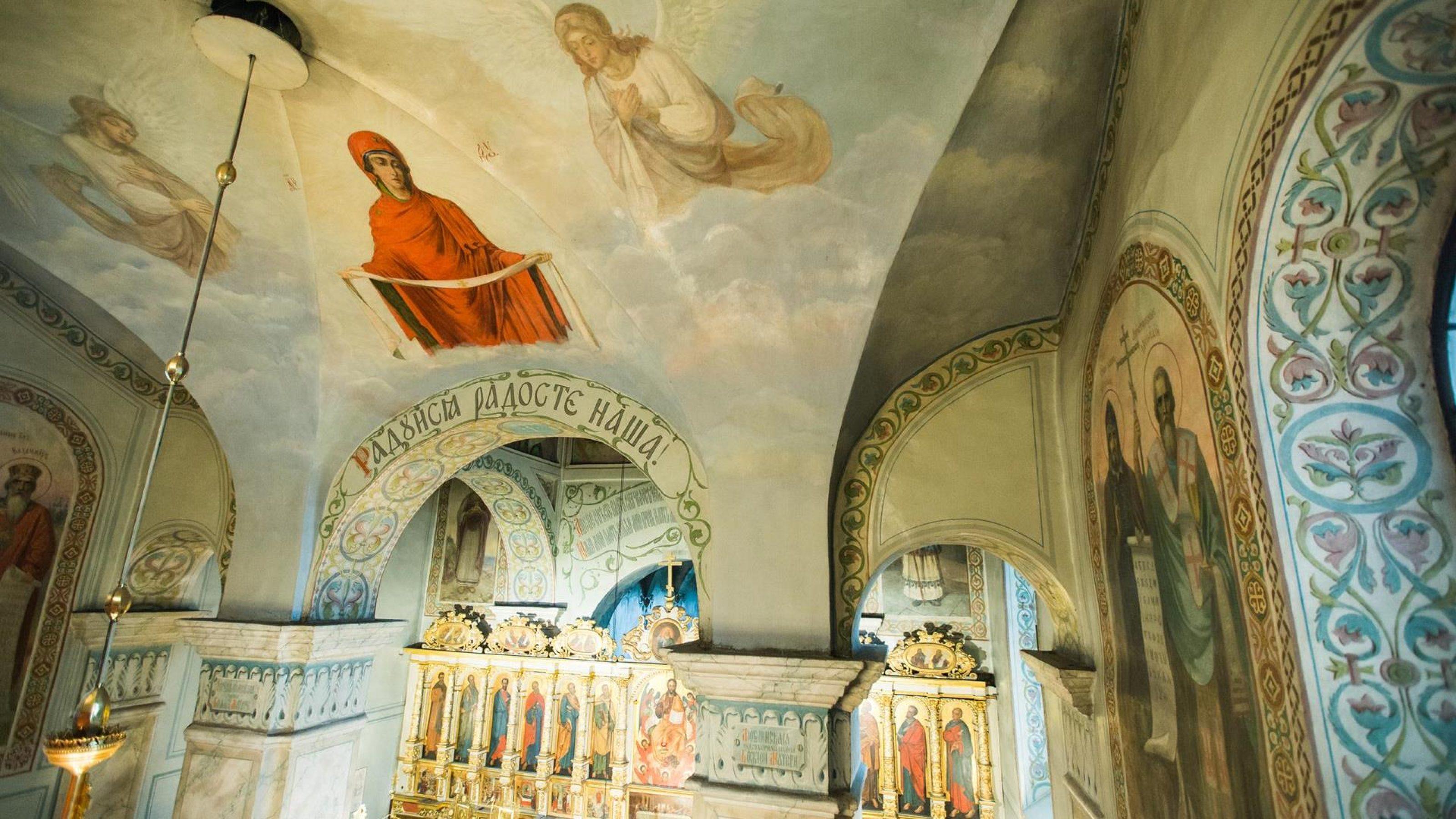 Wnętrze cerkwii