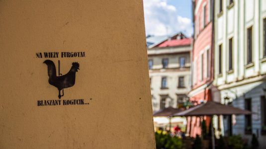 Lublin literacki